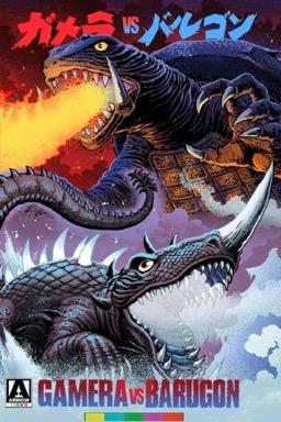 Gamera vs. Barugon poster