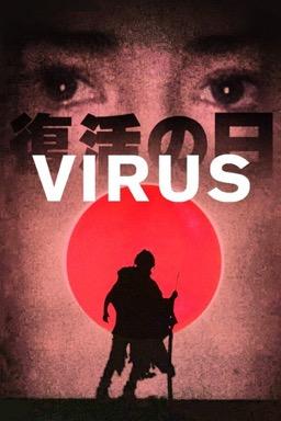 Virus poster