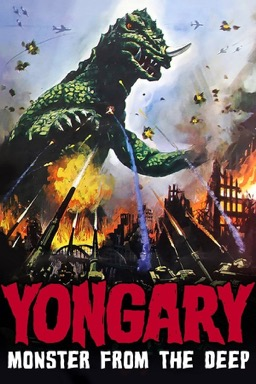 Yongary, Monster from the Deep poster